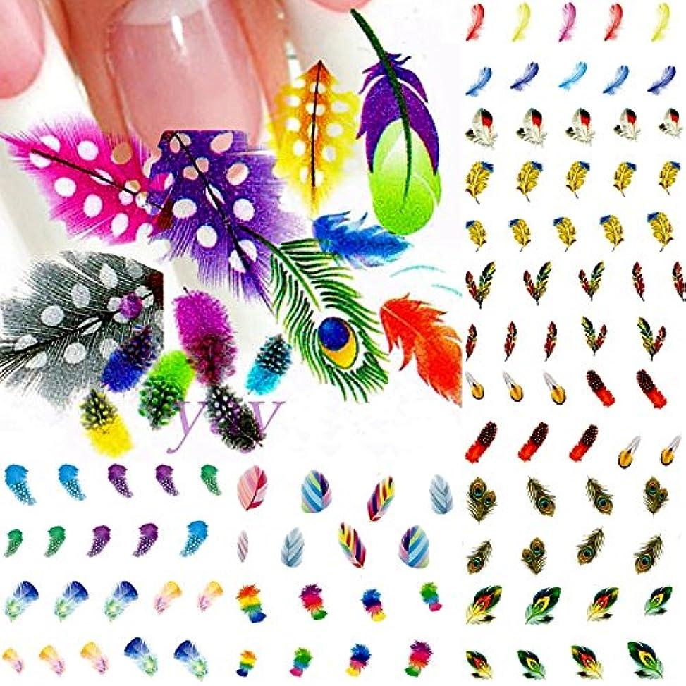 喜び補うカビIthern(TM)美容水転送ネイルアートステッカーを爪の装飾デカール12個は、マニキュアツールの羽のデザインA721732をアクセサリー