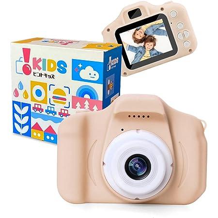 [Amazon限定ブランド] ピントキッズ トイカメラ キッズカメラ 安全ストラップ付 ベージュ