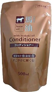 熊野油脂 馬油コンディショナー 詰め替え用 500ml