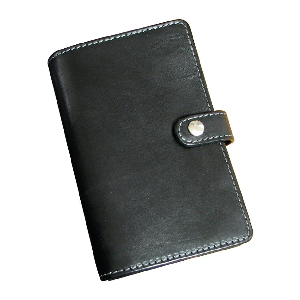 雑品カジュアル聖職者CRIMSON CHAIN バイブルサイズ 6穴システム手帳用紙対応 本牛革手帳カバー