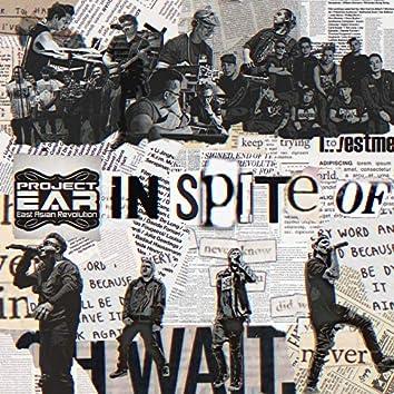 In Spite Of
