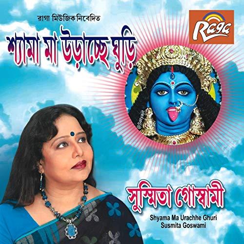 Je Bhalo Karecho Kali