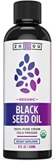 Usda Certified Organic Black Seed Oil – 100% Virgin, Cold Pressed SOURCE Of Omega 3..