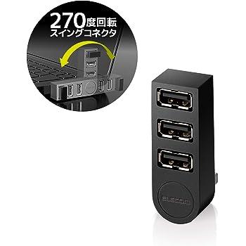 エレコム USBハブ 2.0 バスパワー 3ポート 直挿し 機能主義 MacBook/Surface Pro/Chromebook他 ノートPC Nintendo Switch対応 ブラック U2H-TZ325BXBK