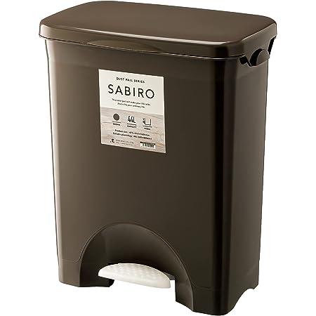 リス ゴミ箱 ペダルペール 横型 ワイド SABIRO 45PS ポリ袋フック付き ブラウン 44L日本製