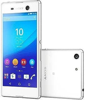 Sony Xperia M5 E5663 16GB 4G LTE White 5