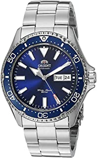 Orient Men's Kamasu Stainless Steel Japanese-Automatic Diving Watch
