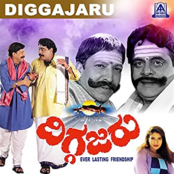 Diggajaru (Original Motion Picture Soundtrack)