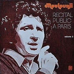 Mouloudji - Récital Public À Paris Volume 2 - Disques Déesse - DDLX 111