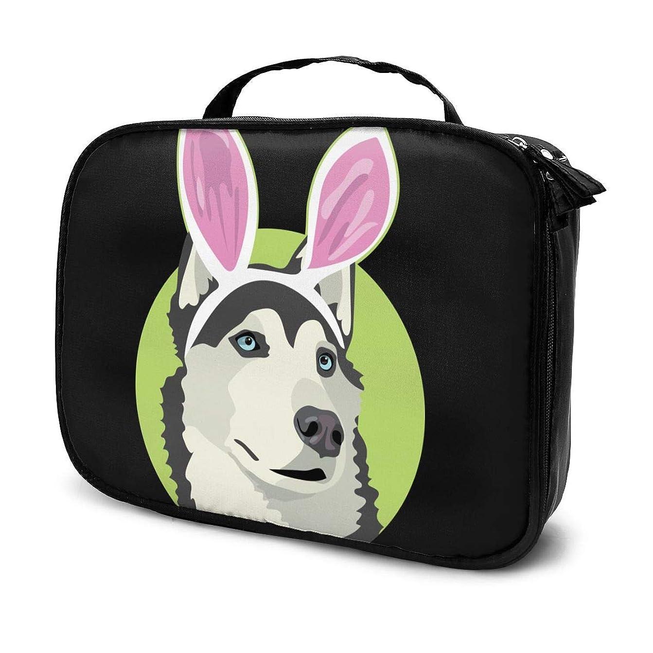 技術者ヶ月目印象的化粧品収納バッグ イースター犬 収納ポーチ 収納袋 化粧ポーチ 旅行の収納 粧品袋 ウォッシュバッグ 多機能 旅行用品 おしゃれな 男女兼用