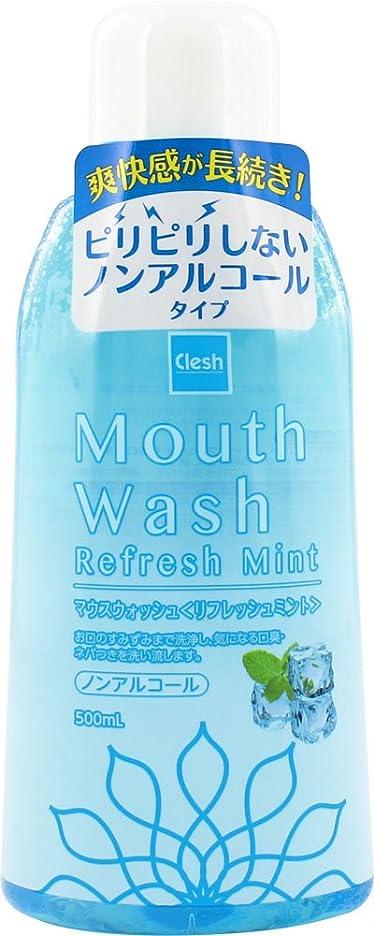 レモン海インテリアClesh(クレシュ) キシリトール マウスウォッシュ リフレッシュミント 500ml