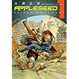 Appleseed Book 1: The Promethean Challenge (English Edition)