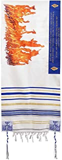 Holy Land Gifts 74223 Prayer Shawl-Flame Of Pentecost - 72 x 22 in.