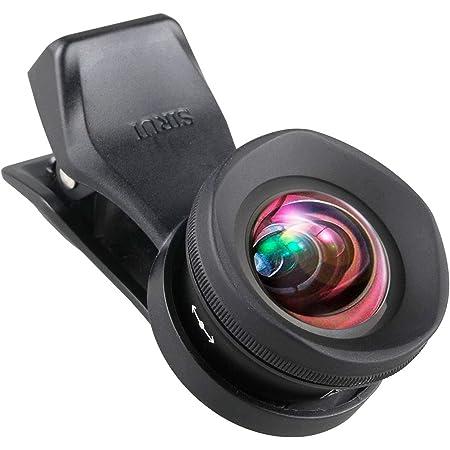 Sirui 18 Wa2 Weitwinkel Vorsatzobjektiv 18mm Für Kamera