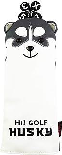 Lanx. ハスキー ゴルフ キャラクター ヘッドカバー ドライバーカバー ウッドカバー フェアウェイウッド ユーティリティカバー アイアンカバー G FW UT I 番号札付き 動物 440cc 460cc レザー ゴルフ用品 かわいい 錆防...