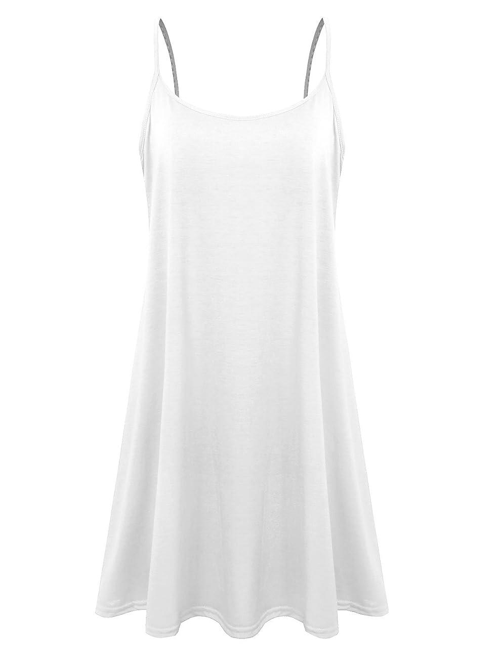 7th Element Plus Size Women's Casual Spaghetti Loose Swing Slip Summer Dress Sundress