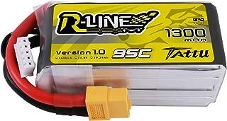 r line battery