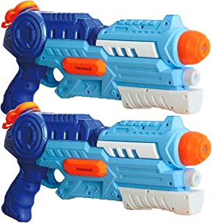 heytech 2 Pack Super Water Gun Water Blasters 1200CC High Capacity Water Soaker Blaster Squirt Toys Swimming Pool Beach Sand Water Fighting Toy