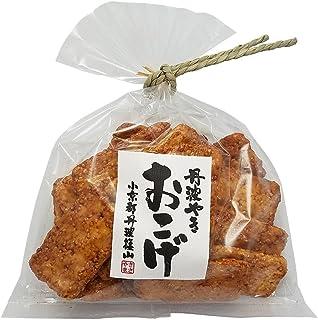 丹波焼き (おこげ, (150g))