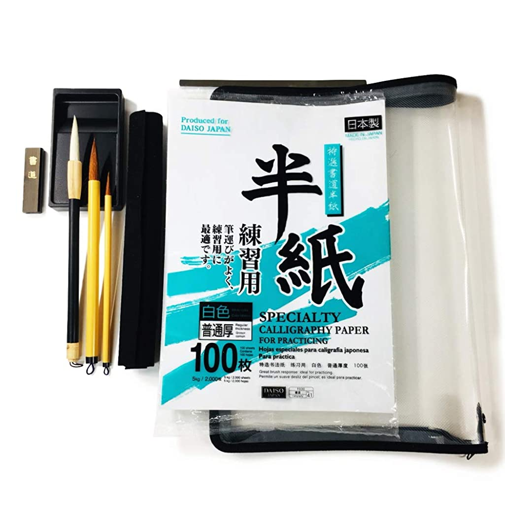 Japanese Calligraphy Set 9 Parts | Shodo Calligraphy Pen (Three Brushes) and Paper, Inkstone and Ink Stick, Non Slip Underlay, Paperweight, with Clear case (Black Edge/Clear case)