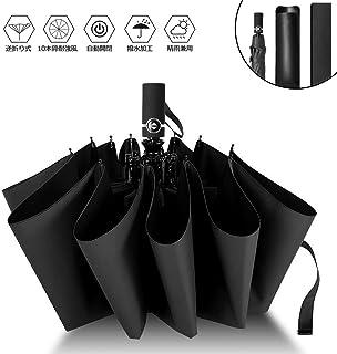 Beyeah 折りたたみ傘 ワンタッチ自動開閉 UVカット日傘 99%遮光 頑丈な 晴雨兼用 傘ケース付き(ブラック)