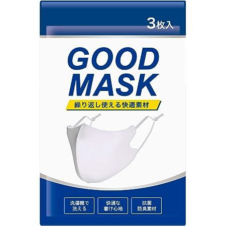 GOOD MASK 夏用 スポーツ マスク 冷感 ひんやり 3枚組 男女兼用 調整紐付き 立体構造 丸洗い 耳が痛くなりにくい レギュラー