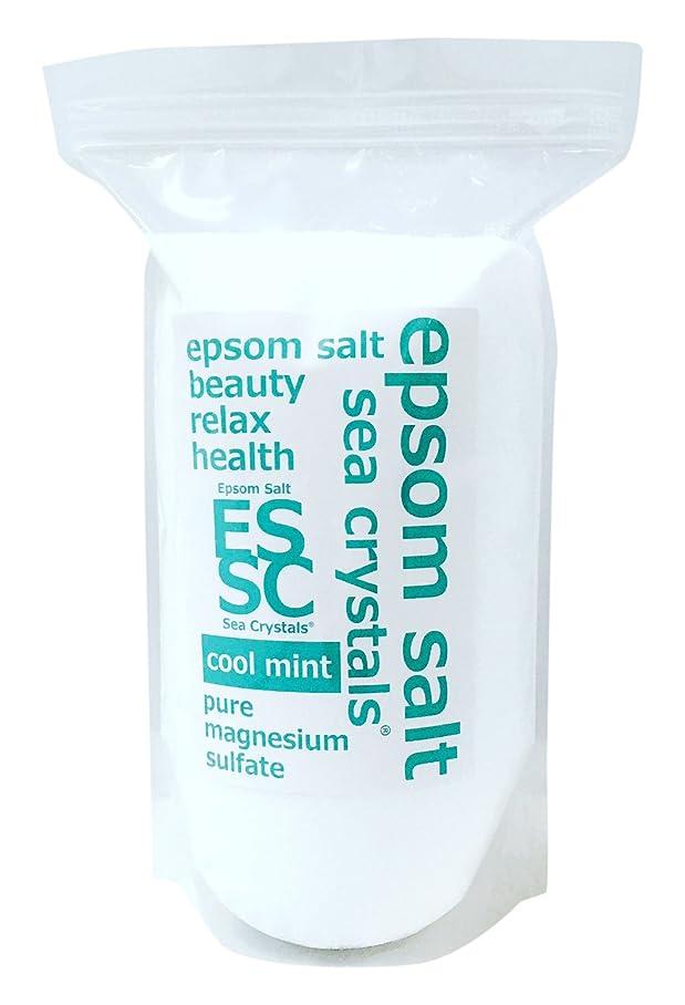 胚毛皮光のシークリスタルス 国産 エプソムソルト(硫酸マグネシウム) クールミント2.2kg 浴用化粧品 計量スプーン付
