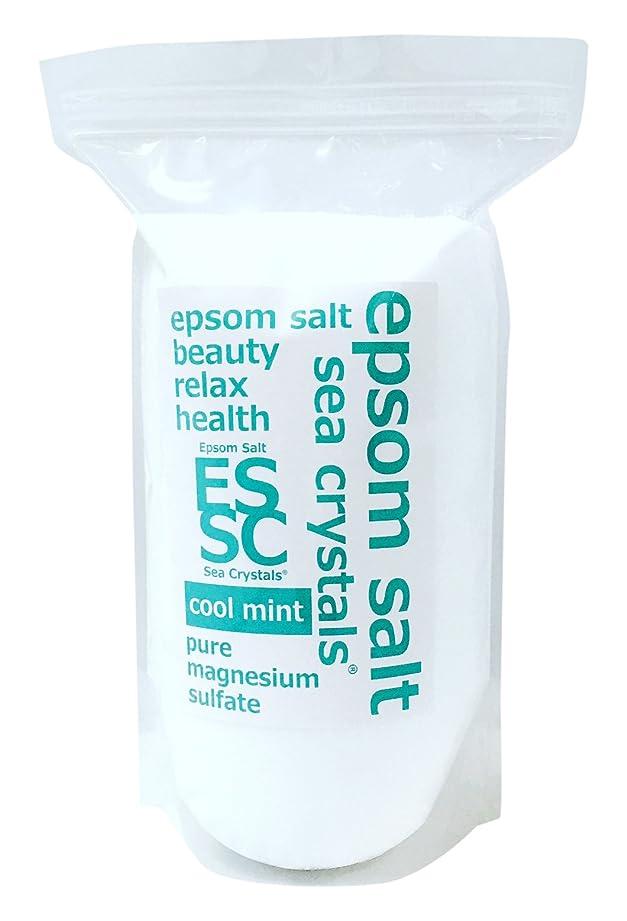 フルート困惑する日焼けシークリスタルス 国産 エプソムソルト(硫酸マグネシウム) クールミント2.2kg 浴用化粧品 計量スプーン付