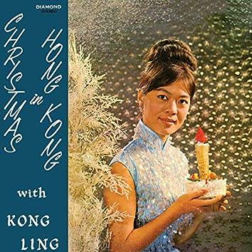 Christmas In Hong Kong With Kong Ling