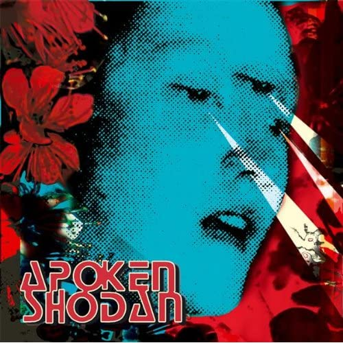 69 Dub by Apoken Shodan on Amazon Music - Amazon com