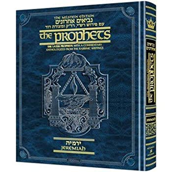 Hardcover The Milstein Edition of the Later Prophets: The Book of Jeremiah / Yirmiyah Pocket Size Book
