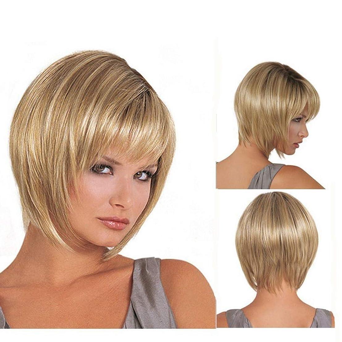 動人官僚WASAIO ブロンドの髪型ショートストレートヘアふわふわウィッグ (色 : Blonde)