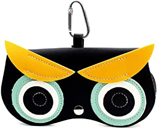 حقيبة جلدية لطيفة للحمل النظارات الشمسية حامل نظارات العين حقيبة حماية السفر اكسسوارات نظارات للنساء