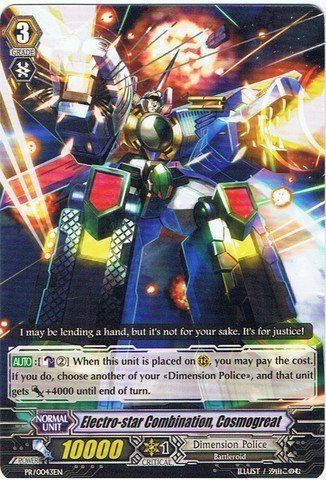 Cardfight!! Vanguard TCG - Electro-star Combination, Cosmogreat (PR/0043EN) - Cardfight! Vanguard Promos by Cardfight!! Vanguard TCG