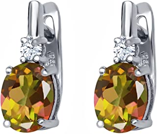Gem Stone King 1.60 Ct Oval 7x5mm Mango Mystic Topaz 10K Yellow Gold Stud Basket Setting Earrings