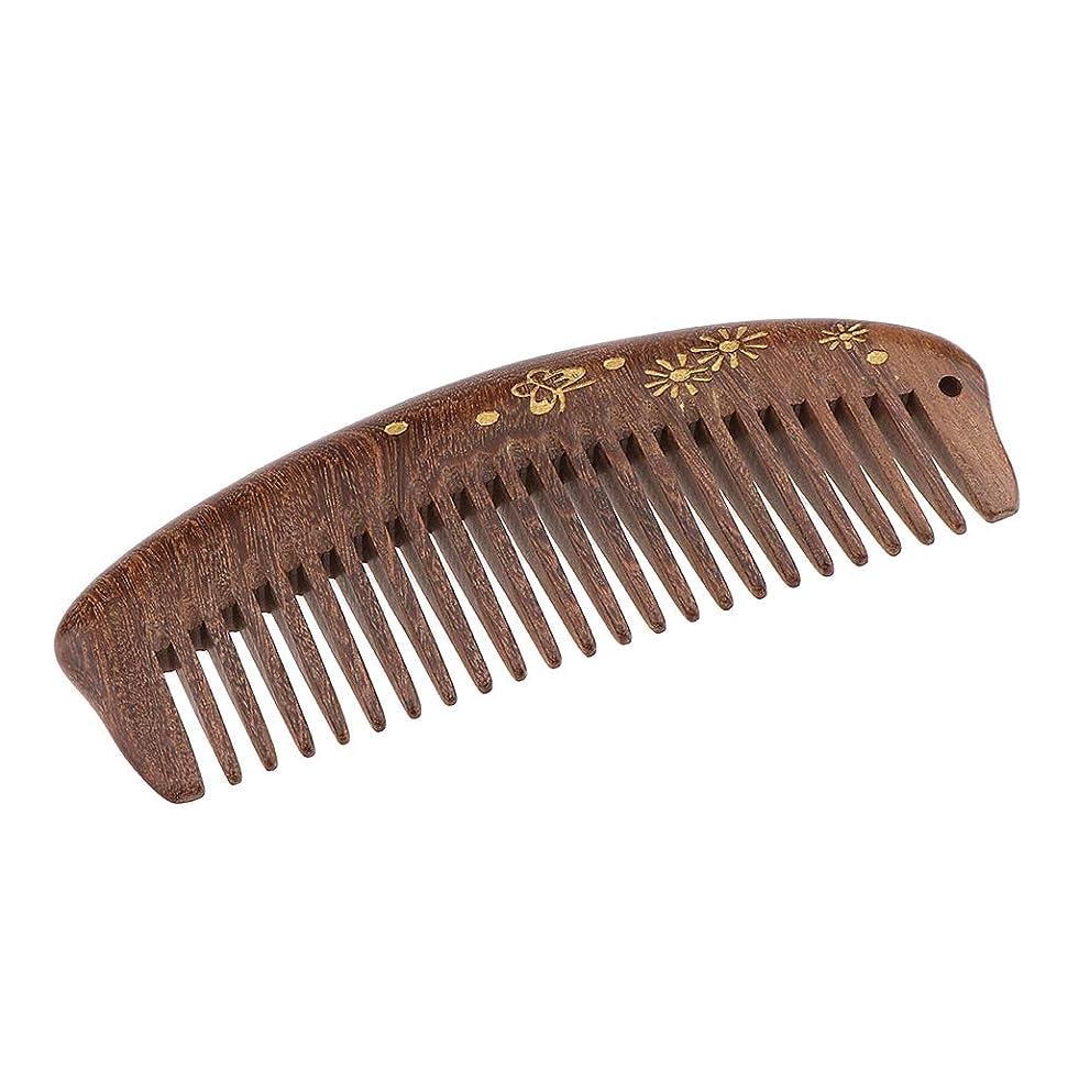 ランドマーク毛皮後ろ、背後、背面(部B Blesiya 帯電防止櫛 ウッドコーム ヘアサロン ヘアブラシ 3仕様選べ - 中歯