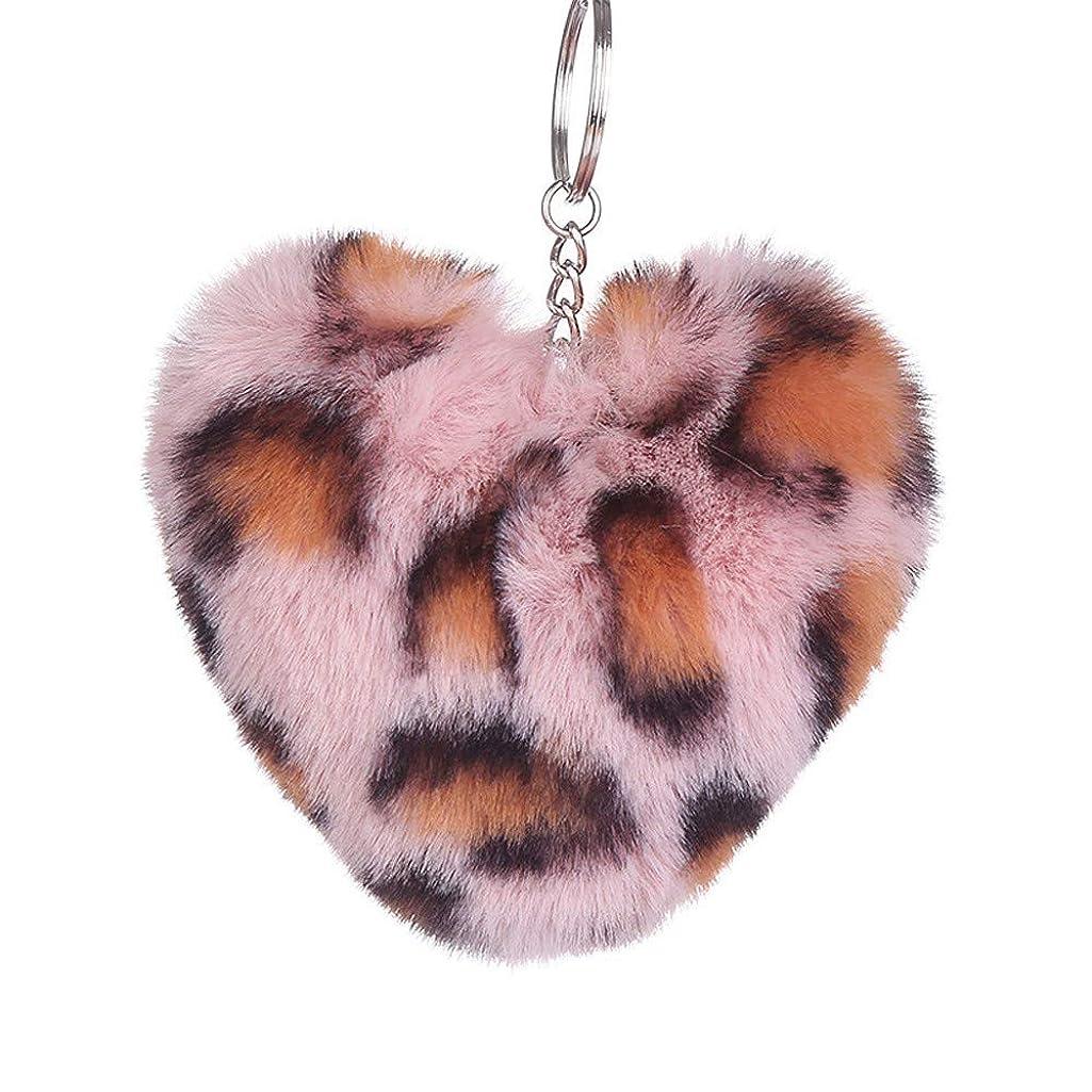 Suppion Key Chain,Fashion Leopard Love Heart Ball Keychain Bag Car Pendant