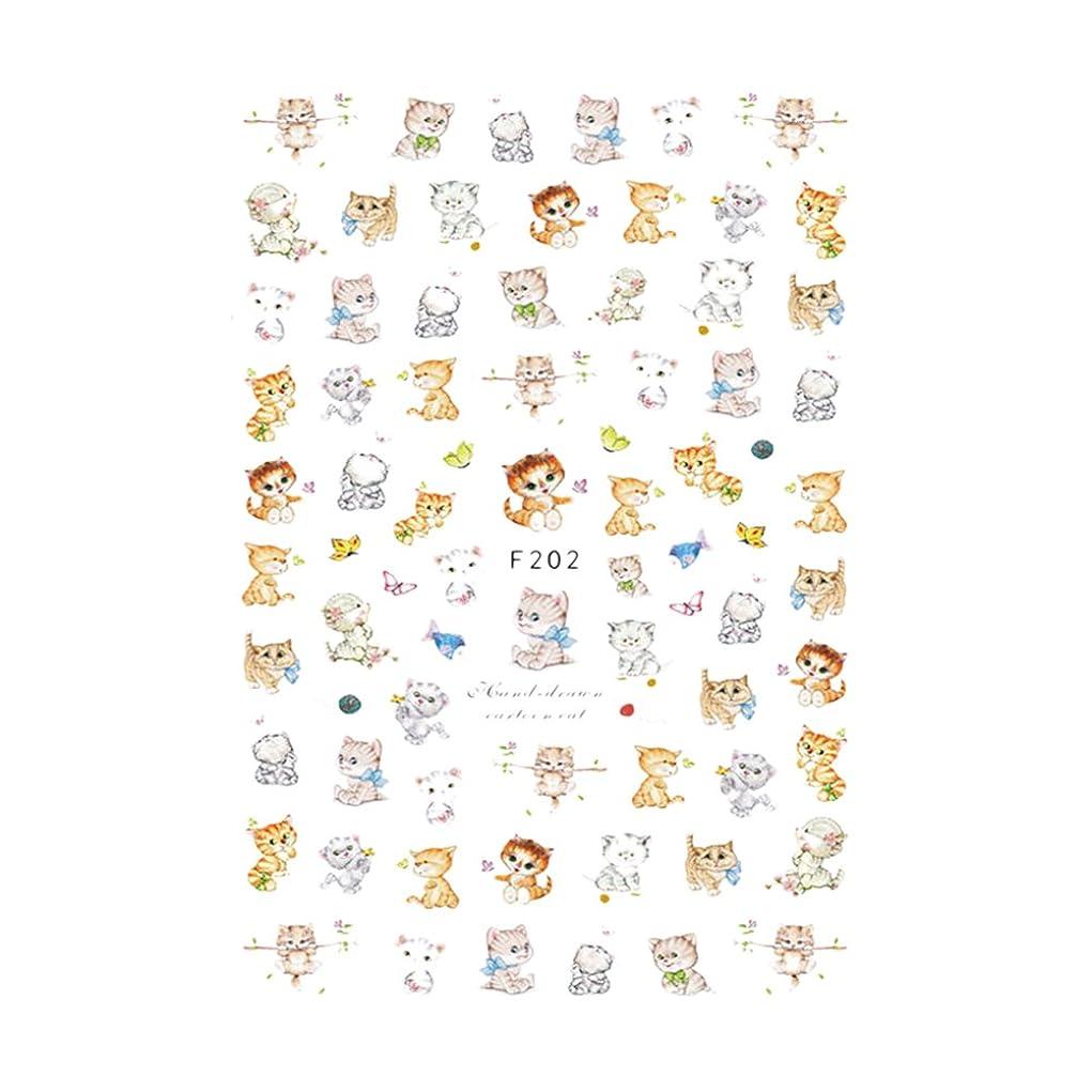 無効無効ジェムROSENICE ネイルシール ステッカー 猫 可愛い ネイルアート 貼るだけでいい