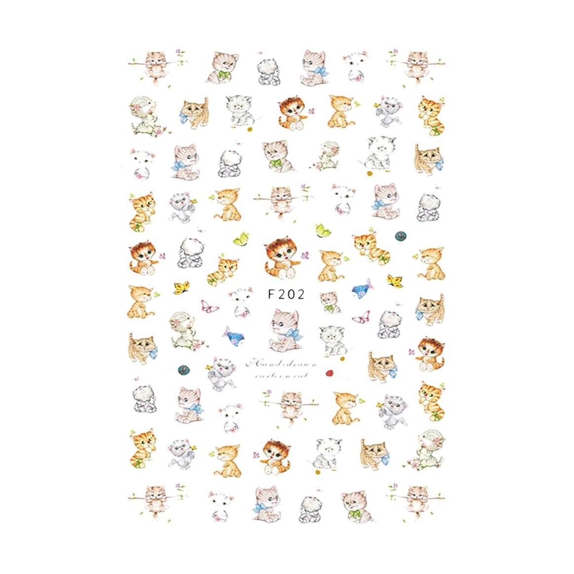 恋人学んだフルーティーFrcolor ネイルシール ステッカー 猫 可愛い ネイルアート ネイルステッカー 貼るだけでいい 5枚入