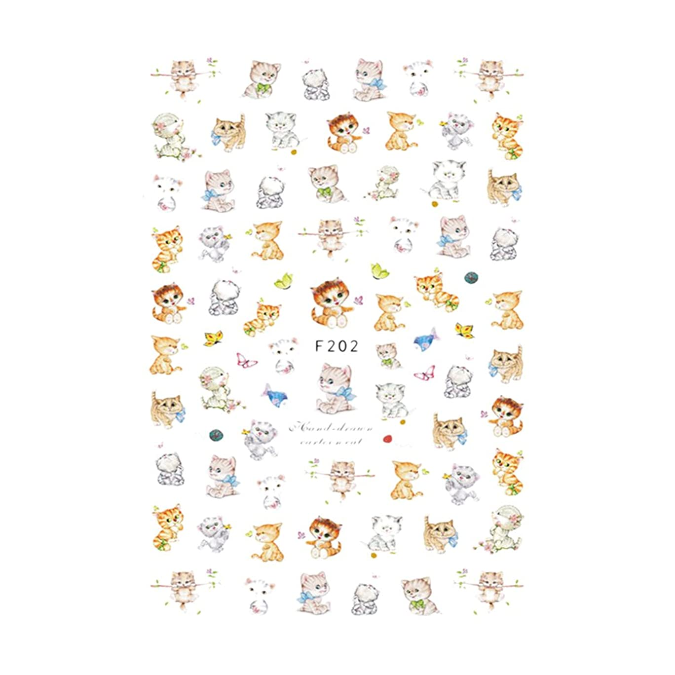 予備科学しなやかなFrcolor ネイルシール ステッカー 猫 可愛い ネイルアート ネイルステッカー 貼るだけでいい 5枚入