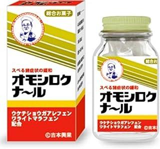 吉本倶楽部 オモシロクナ~ル (瓶入りラムネ)