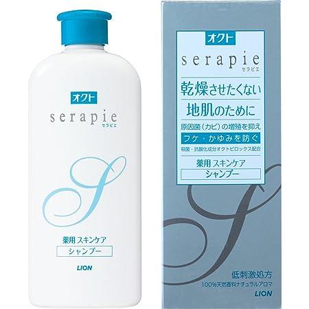 serapie(オクトセラピエ) 【医薬部外品】 薬用スキンケアシャンプー 230ml