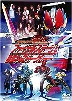 仮面ライダー電王 ファイナルステージ&番組キャストトークショー [DVD]