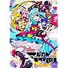 初音ミク「マジカルミライ 2018」 (DVD限定盤)