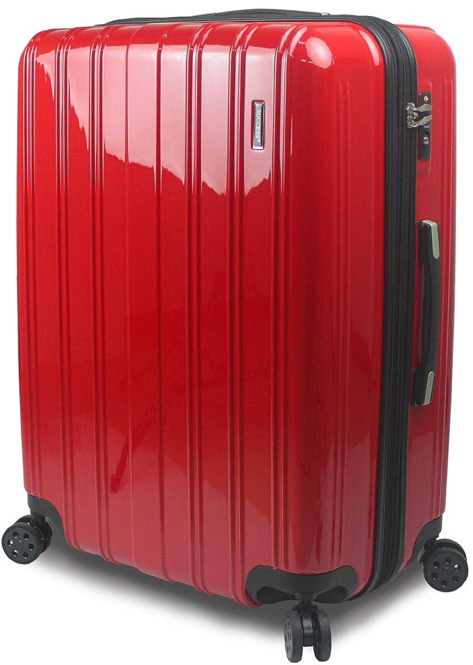 言語同行する商人[サクセス] スーツケース 超軽量 TSAロック 搭載 レグノライト2020~ 大型 Lサイズ ミラー加工 超軽量 ダブルファスナー