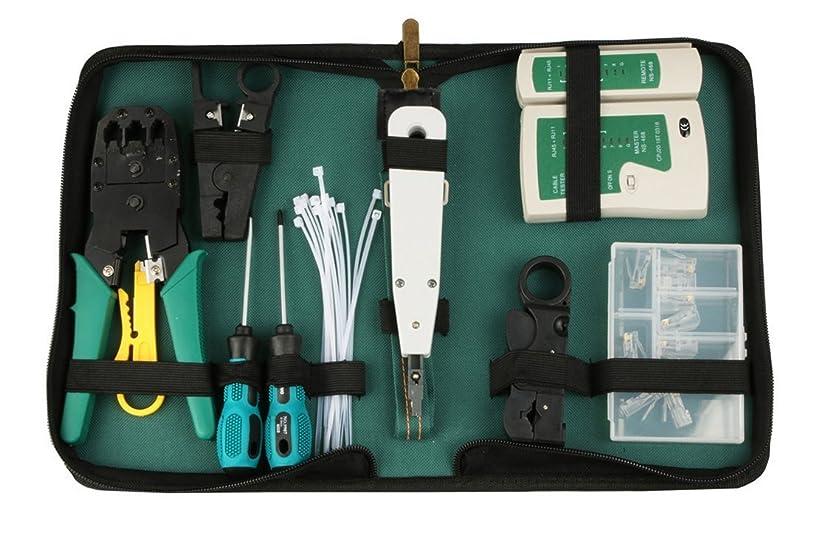 Network Tool Kit Professional Computer Maintenance Repair Tool Kit Set (Pack #1)