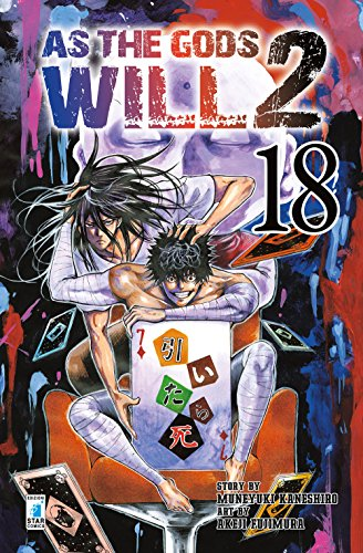As the gods will 2 (Vol. 18)