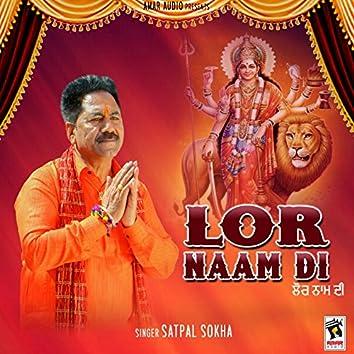 Lor Naam Di