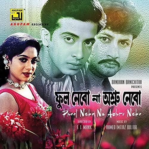 Bidhi Tumi Bole Daw (Original Motion Picture Soundtrack)