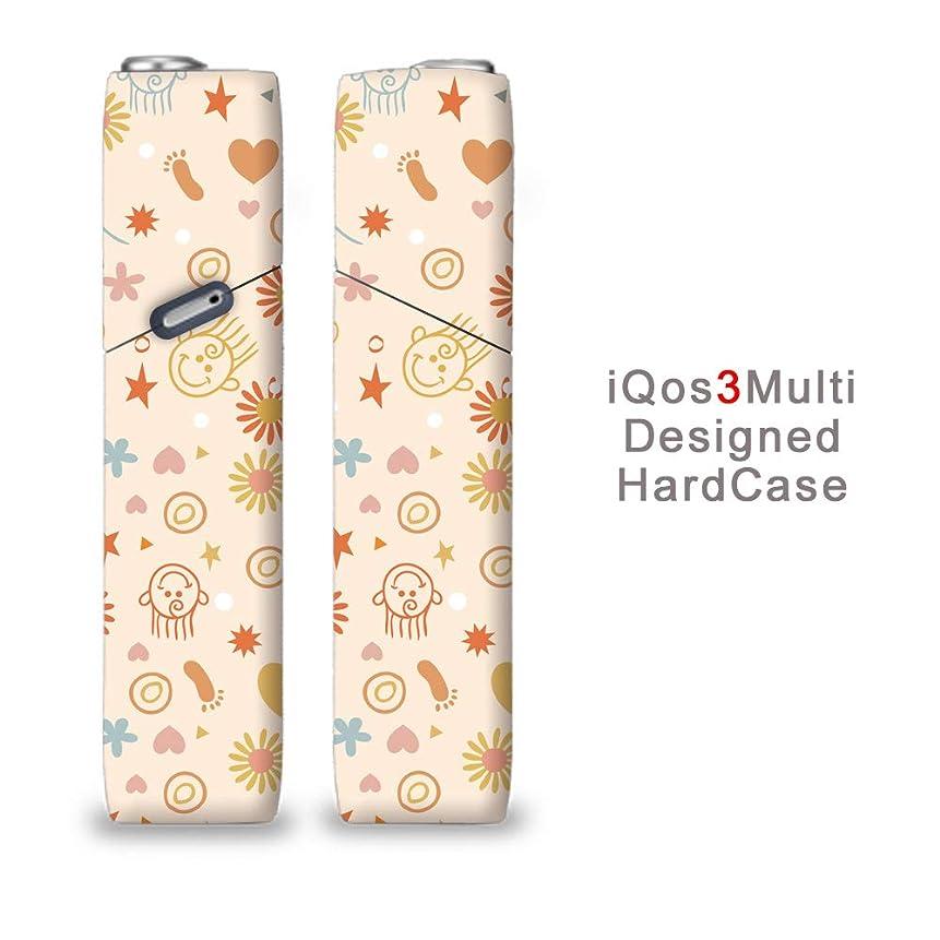 準備ができて蓋隔離完全国内受注生産 iQOS3マルチ用 アイコス3マルチ用 熱転写全面印刷 イラスト 子供 加熱式タバコ 電子タバコ 禁煙サポート アクセサリー プラスティックケース ハードケース 日本製